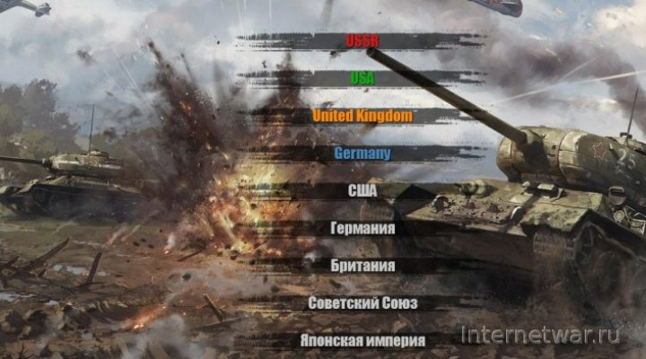 Battleground — мод для В тылу врага: Штурм 2