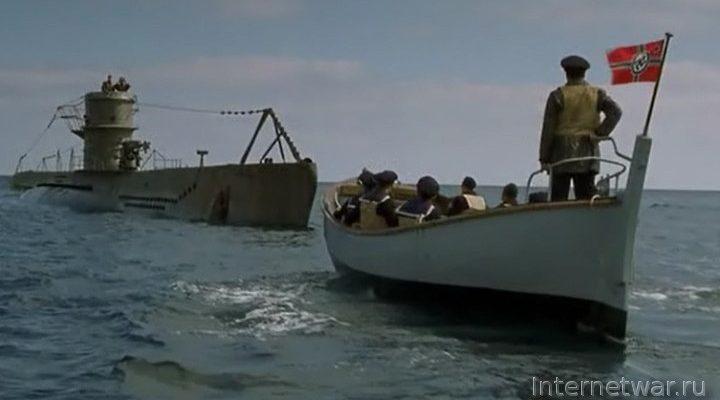 Фильм U-571