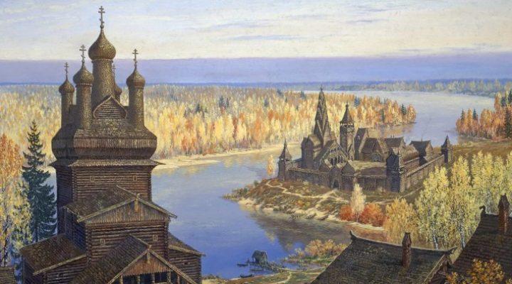 Д. Балашов. Бремя власти