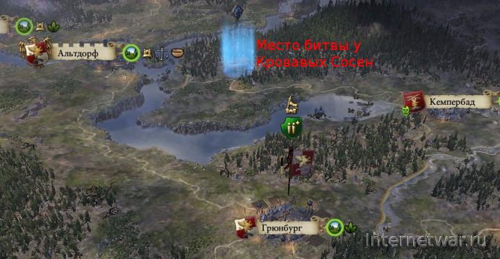 прохождение кампании total war warhammer
