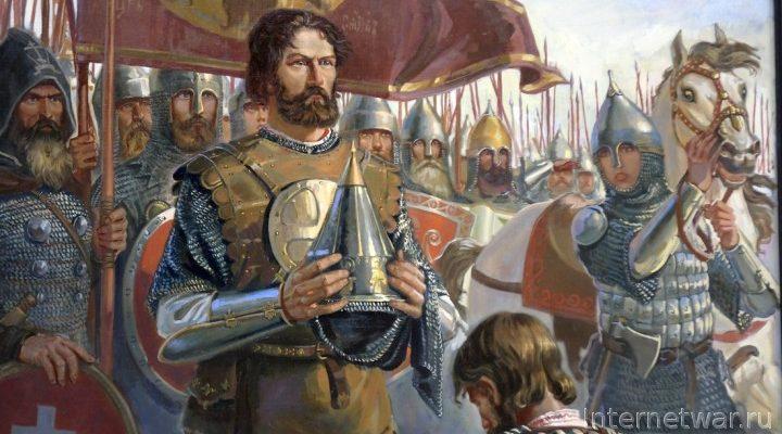 Д. Балашов. Святая Русь, кн. 1