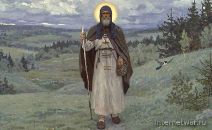 балашов святая русь