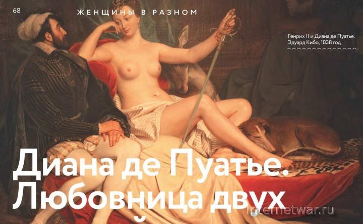 журнал дилетант 2019