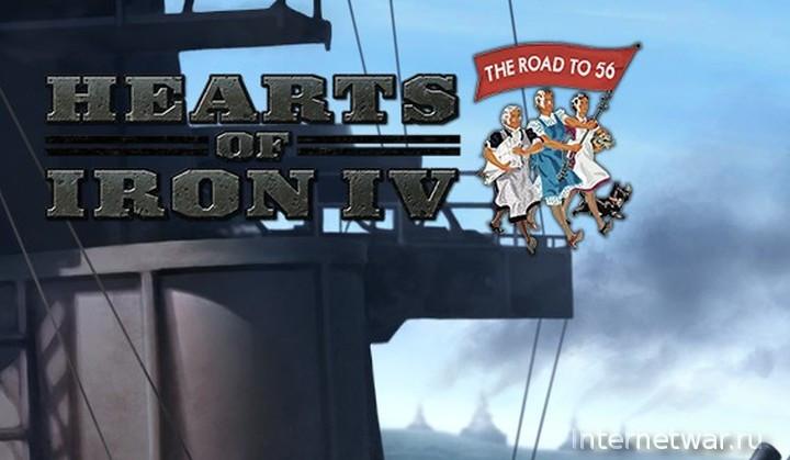 мод для Hearts of Iron 4