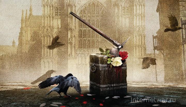 Иггульден Война Роз