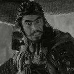 Три семерки. Семь самураев