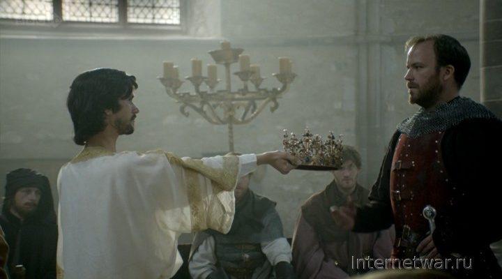 Пустая корона — Ричард II