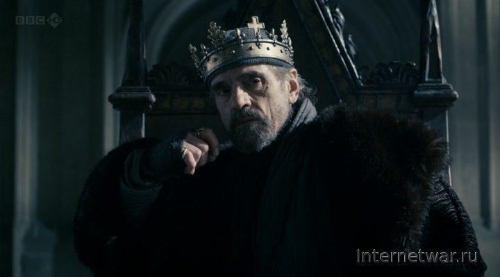 Пустая корона — Генрих IV, часть 1