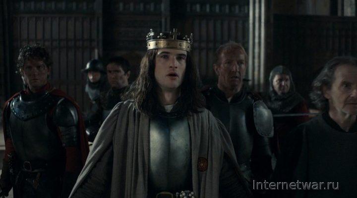 Пустая корона — Генрих VI, часть 2
