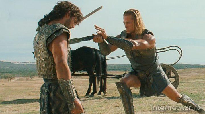 Илиада и Троя
