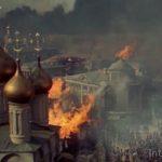 Хроника войны 1812 г — сентябрь, вторая половина