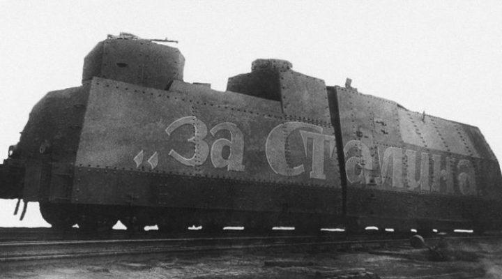 Последний бронепоезд, глава 4