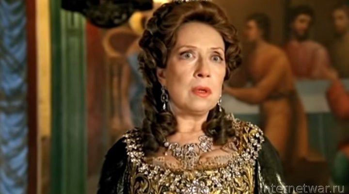 Императрица Анна Иоанновна и верховники