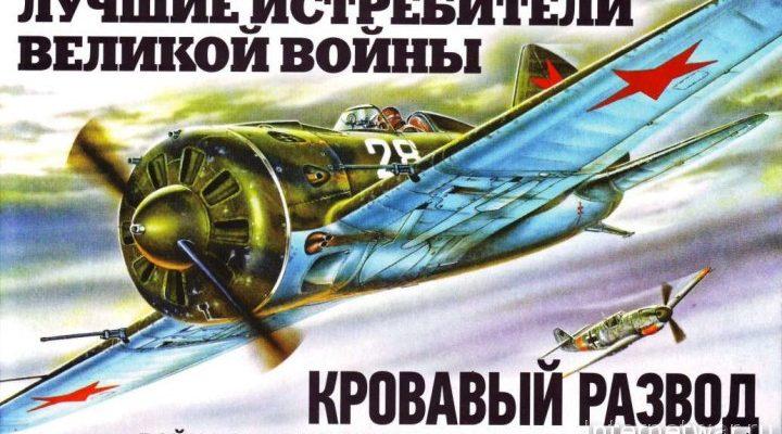Журнал «Военная история», №6 2019