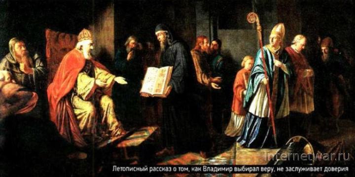 журнал русская история 2019