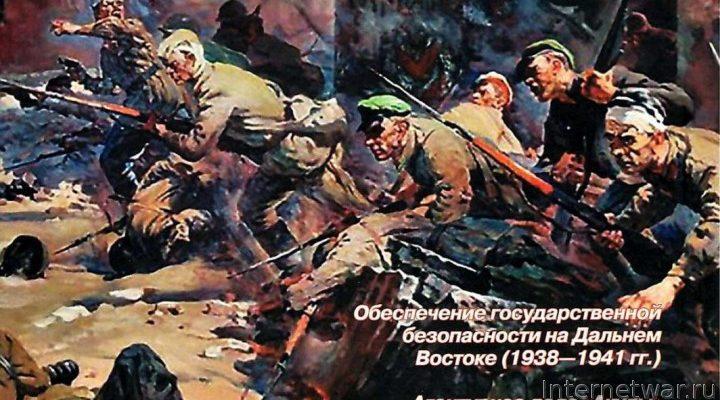 «Военно-исторический журнал», №6 2019