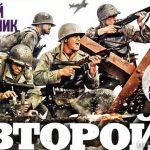 Журнал «Военная история», №7 2019