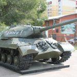 Тяжёлый танк ИС-3. Город Энгельс