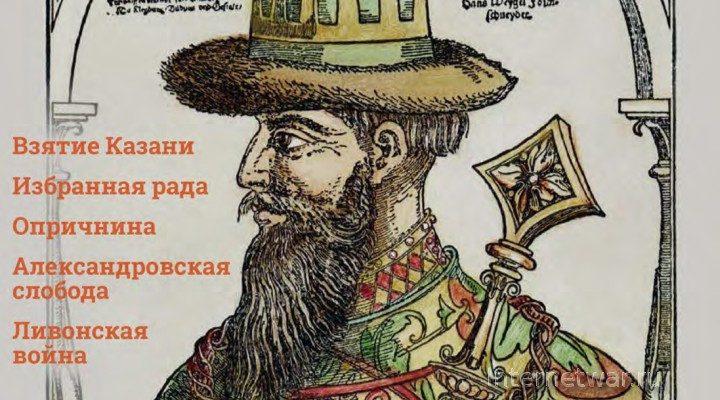 Исторический альманах от Семерки, №2 2019