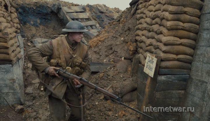 рецензия на фильм 1917