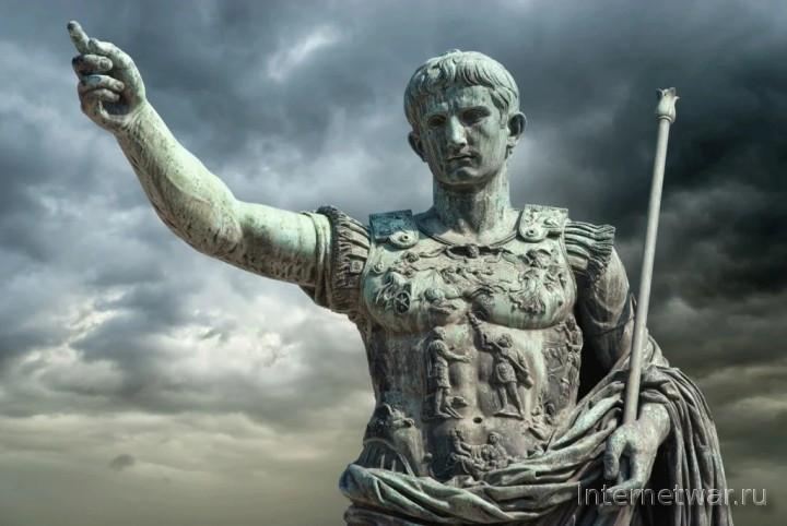 всемирная история в 24 томах римский период