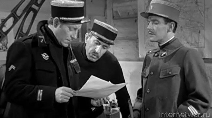 Великая иллюзия (1937)