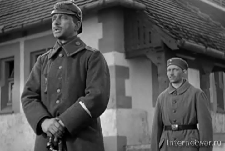 фильм великая иллюзия 1937
