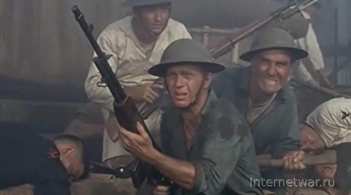 Канонерка (1966)