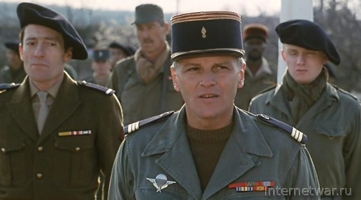 Честь капитана (1982)