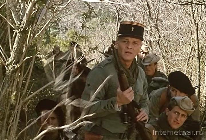 фильм честь капитана