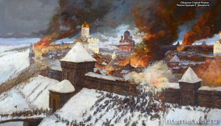 история от русской семерки 2019