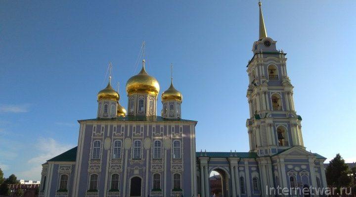 Прогулка по тульскому кремлю