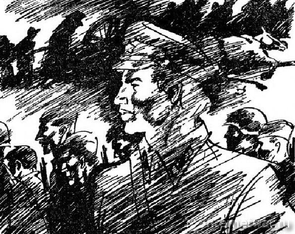 книга о великой отечественной войне