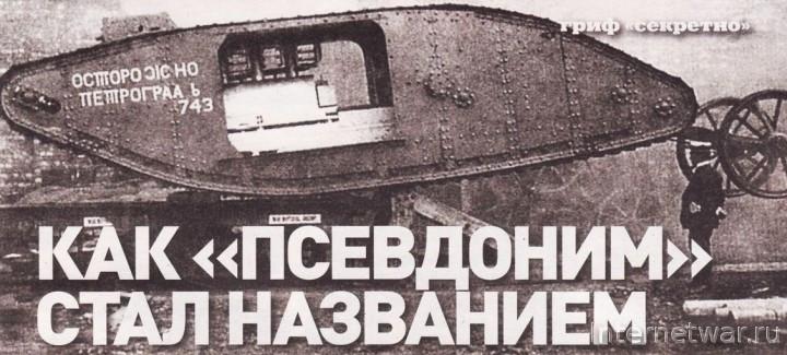 журнал военная история