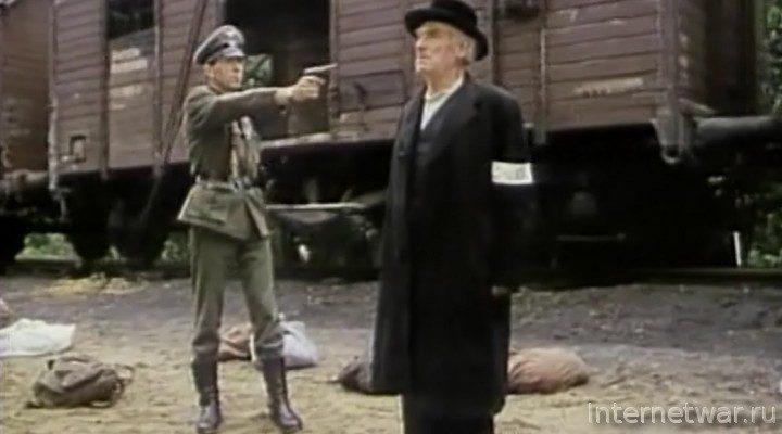 Побег из Собибора (1987)