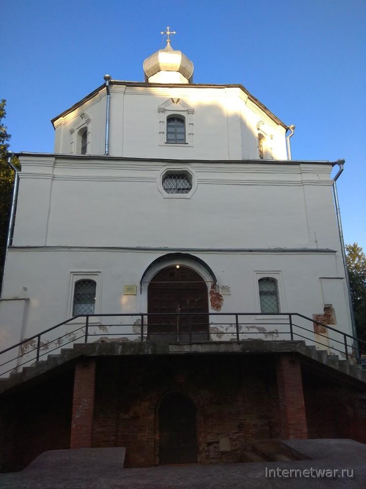 ярославово дворище