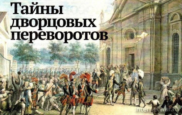 Журнал Русская история, №1 2020