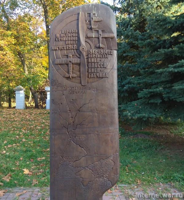 Нестеров в Нижнем Новгороде
