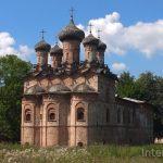 Древности Великого Новгорода, часть 2