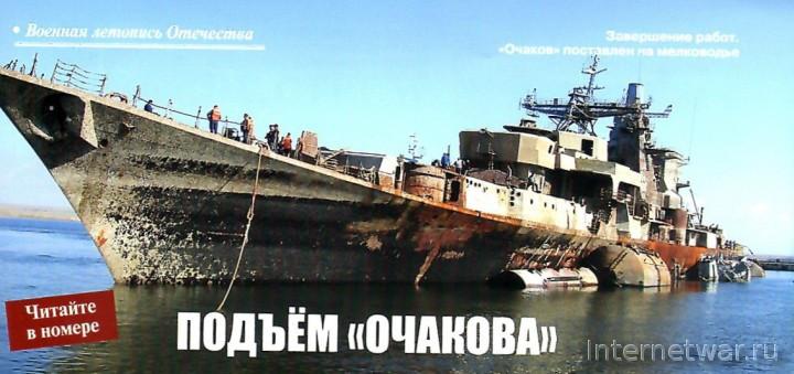 Военно-исторический журнал №1 2020