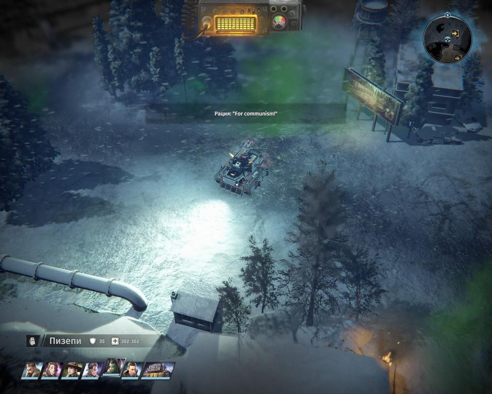 обзор игры Wasteland 3