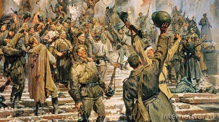 «Военно-исторический журнал», №5 2020