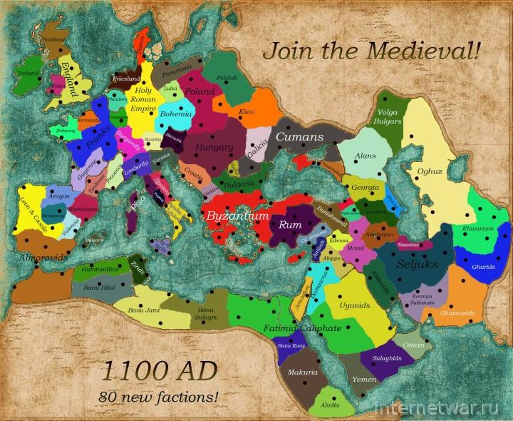 мод для Total War: Rome II