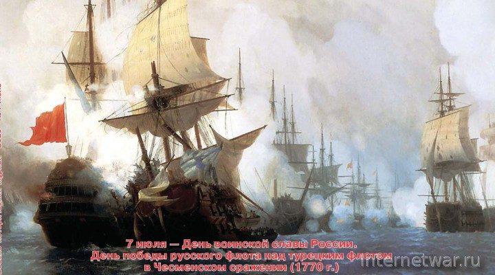 «Военно-исторический журнал», №7 2020