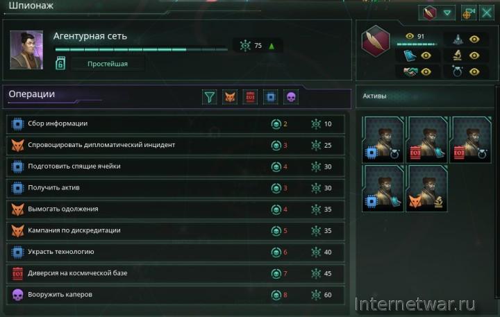 Nemesis - DLC для Stellaris
