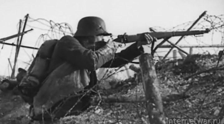 Stosstrupp 1917 (1934)