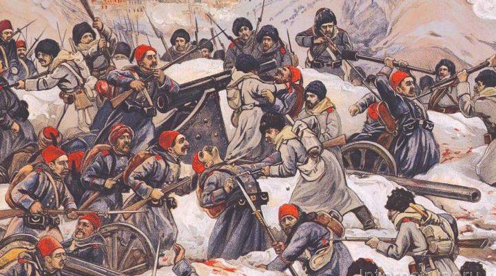 «Военно-исторический журнал», №2 2021